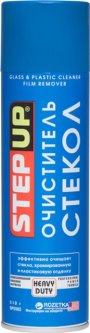 Очиститель стекол StepUp (SP5563)