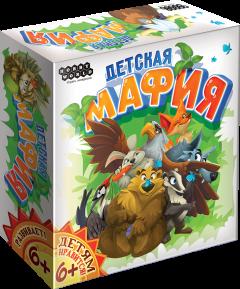 Настольная игра Hobby World Детская мафия (181946) (4620011819468)