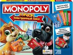 Настольная Игра Hasbro Gaming Монополия Моя первая Монополия с банковскими картами (E1842)