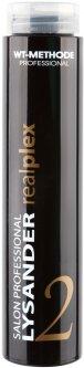 Мягкий бальзам для очистки и восстановления структуры волос Placen Formula Salon Professional Lysander Realplex 2 250 мл (4260002980328)