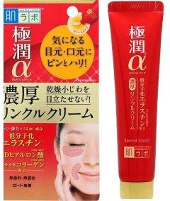 Лифтинг крем-концентрат для глаз и носогубных складок Hada Labo Gokujyun Alpha Special Wrinkle Cream 30 г (4987241148615)