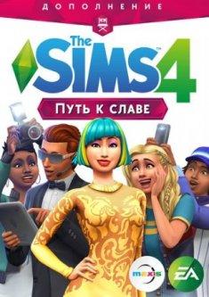 The Sims 4: Путь к славе. DLC (дополнение) (PC-KEY, русская версия, электронный ключ в конверте)