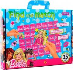 Настольная игра 1 Вересня Find The Match Barbie (4823091900815)