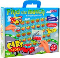 Настольная игра 1 Вересня Find The Match Cars Story (4823091900839)