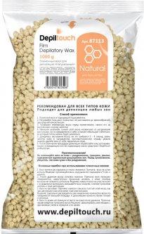 Воск для депиляции пленочный Depiltouch Professional Натуральный в гранулах 1000 г (4630010602596)