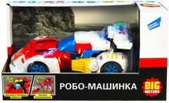 Машинка Big Motors Робо-машинка Гоночная Красная (D622-H047A) (4812501162943)