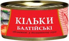 Кильки балтийские Fish Line обжаренные в томатном соусе №5 240 г (4820186140057)