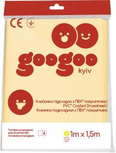 Клеенка подкладная GooGoo Kyiv 1х1.5 м Желтая (A00320000060207) (4823060811531)