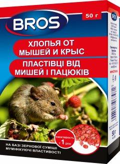Хлопья Bros от мышей и крыс 50 г (5904517067981)