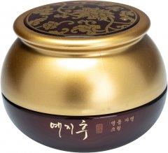 Инновационный крем от морщин Yezihu Red Ginseng Cream с гиалуроновой кислотой, экстрактом женьшеня и маслом ши 50 г (8809180015413)