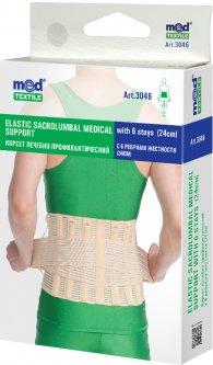 Корсет лечебно-профилактический MedTextile с 6 ребрами жесткости 24 см XS/S (4820137295256)
