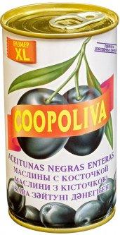 Маслины Coopoliva с косточками Черные 370 мл (8410522000884)