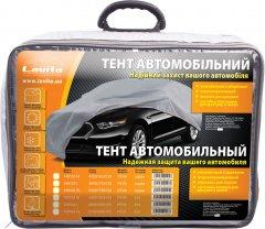 Тент автомобильный Lavita LA 140103M Серый