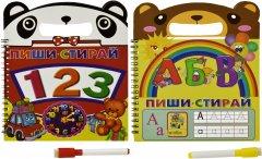 2 детские маркерные книжки Финекс Плюс Обучалки: Цифры+Украинский алфавит (ДР0501112) (2482775001112)