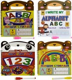 4 детские маркерные книжки Финекс Плюс Обучалки: Цифры+Украинский алфавит+Руский алфавит+Английский (ДР0501234) (2482775001234)