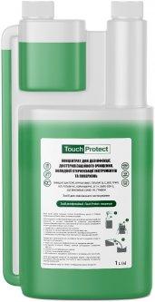Концентрат для дезинфекции Touch Protect Достерилизационная очистка, холодная стерилизация инструментов и поверхностей 1 л (4823109402508)