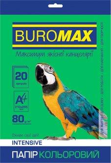 Бумага офисная Buromax А4 80 г/м2 Intensiv 20 листов Зеленая (BM.2721320-04)