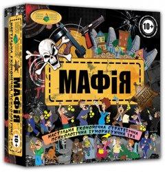 Настольная игра Київська Фабрика іграшок Мафия (4820121182234)