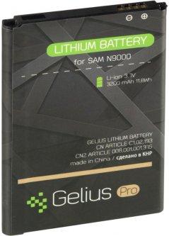 Аккумулятор Gelius Pro Samsung N9000 (Note 3) (B800BE) (3200 мАч) (2099900750359)