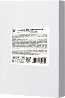 Пленка для ламинации 2E A5 154 х 216 мм 75 мкм Глянцевая (2E-FILM-A5-075G)