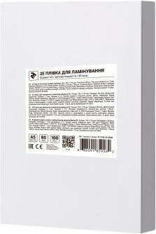 Пленка для ламинации 2E A5 154 х 216 мм 80 мкм Матовая (2E-FILM-A5-080M)