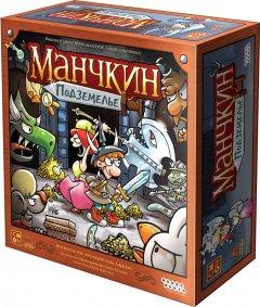 Настольная игра Hobby World Манчкин: Подземелье (4630039152560)