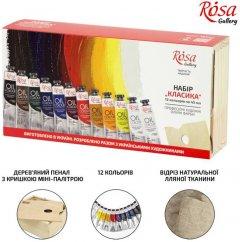 Набор масляных красок Rosa Gallery Классика 12 цветов 45 мл (131003)