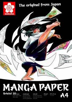 Альбом для рисунка Sakura Manga A5 250 г/м2 20 листов (8712079398491)