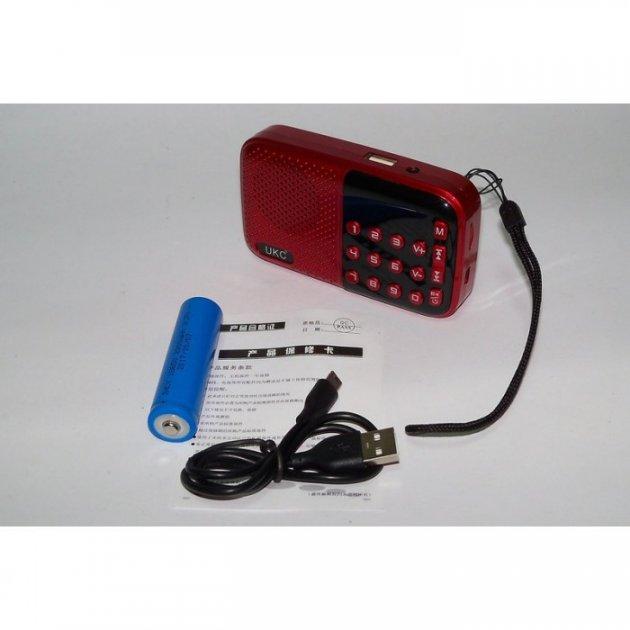 Радіо з годинником UKC SPS U11 (JF11) NEW MP3, червоний - зображення 1