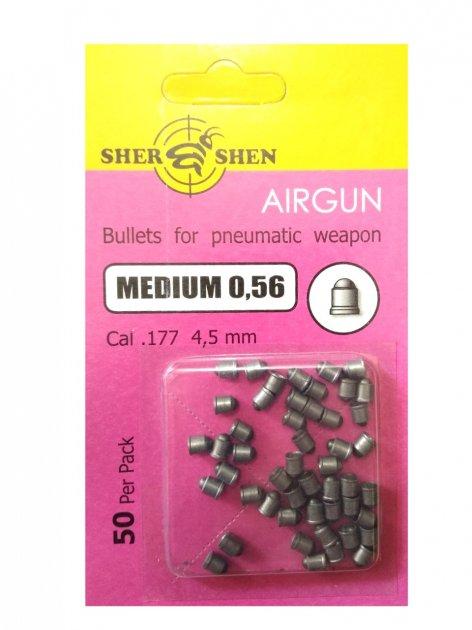 Пули для пневматического оружия Шершень 0,56g 50шт. стальной шарик в свинцовой гильзе блистер - изображение 1