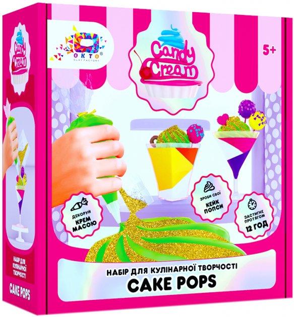 Набор для творчества с массой для декорирования OKTO Candy Cream Cake Pops (75001) (4820199474217) - изображение 1