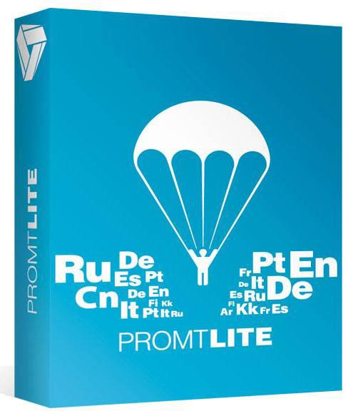 PROMT Lite 20 Многоязычный (Электронная лицензия. Только для домашнего использования) (4606892013454 00002sng) - изображение 1