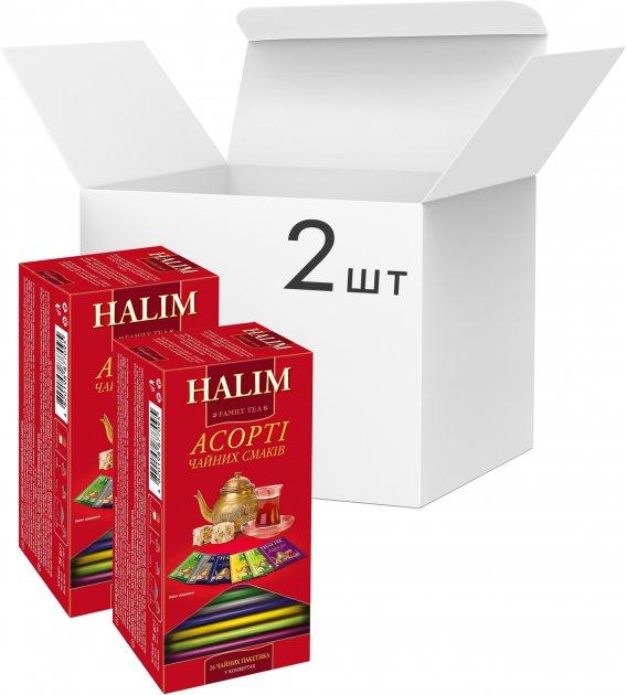 Упаковка чая Halim Ассорти чайных вкусов 2 пачки по 25 пакетов (4820229040719) - изображение 1