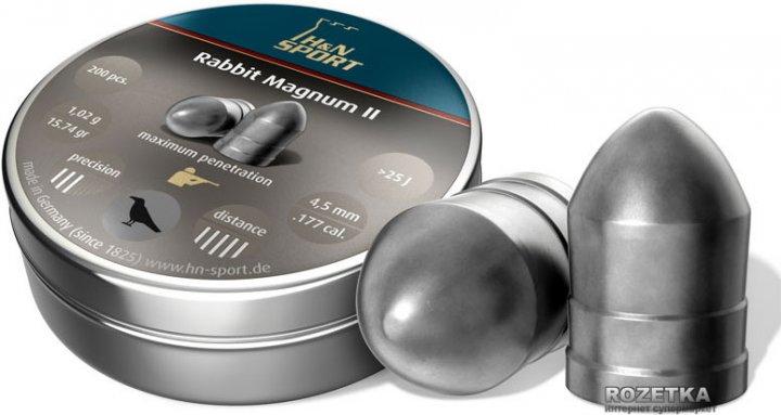 Свинцеві кулі H&N Rabbit Magnum 2 1.02 м 200 шт - зображення 1