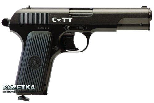 Пневматичний пістолет Crosman C-TT - зображення 1