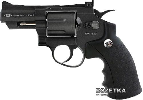 Пневматический пистолет WinGun WC4-708B - изображение 1