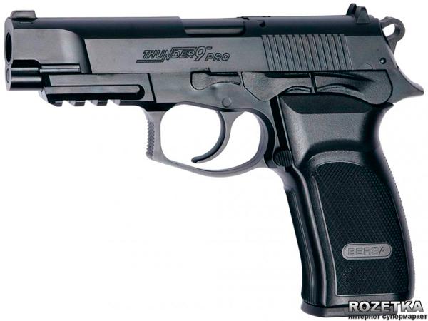 Пневматичний пістолет ASG Bersa Thunder 9 Pro 17302 (23702534) - зображення 1