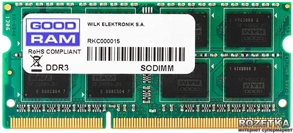 Оперативная память Goodram SODIMM DDR3-1600 2048MB PC3-12800 (GR1600S364L11/2G) - изображение 1