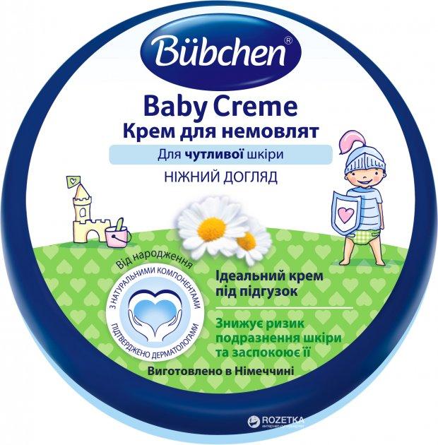 Крем для немовлят Bubchen 150 мл (7613032585778) - зображення 1