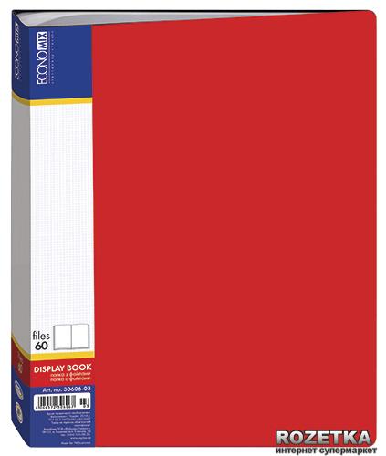 Папка пластиковая Economix А4 60 файлов Красная (30606-03)