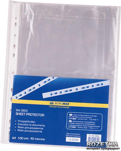 Файл-карман Buromax Job А4 40 мкм глянцевый Прозрачный 100 шт (BM.3805)