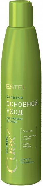 Бальзам Estel Professional Curex Classic Основний догляд для всіх типів волосся 250 мл (CR250 / B16) (4606453064109) - зображення 1