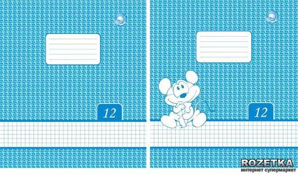 Набор тетрадей ученических 25 шт Тетрада Жемчужина А5 в клетку 12 листов (2 дизайна) (492040)