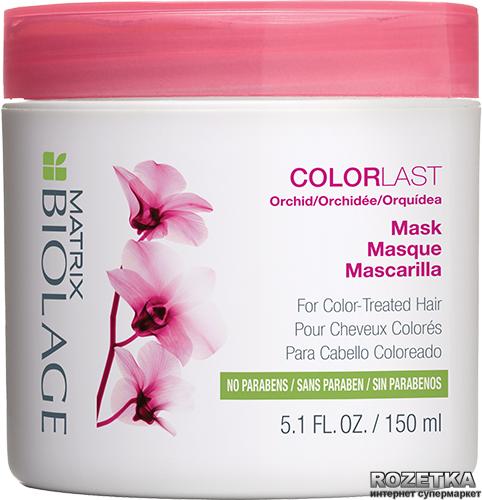 Маска Biolage Colorlast для защиты окрашенных волос 150 мл (884486151667) - изображение 1