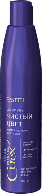 Шампунь Estel Professional Curex Color Intense Чистий колір для холодних відтінків блонд 300 мл (CU300 / S4) (4606453063973) - зображення 1