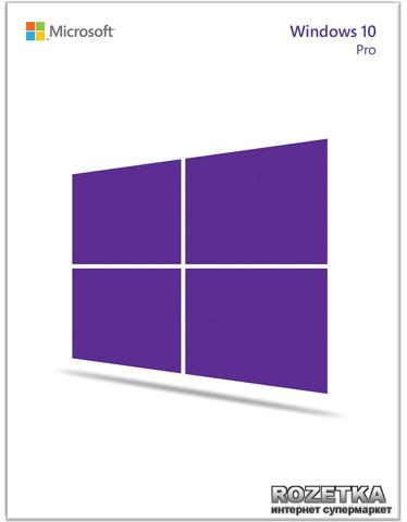 Корпоративна ліцензія на оновлення редакції Windows 10 Professional - Професійна для Освітньої установи (FQC-09521) - зображення 1