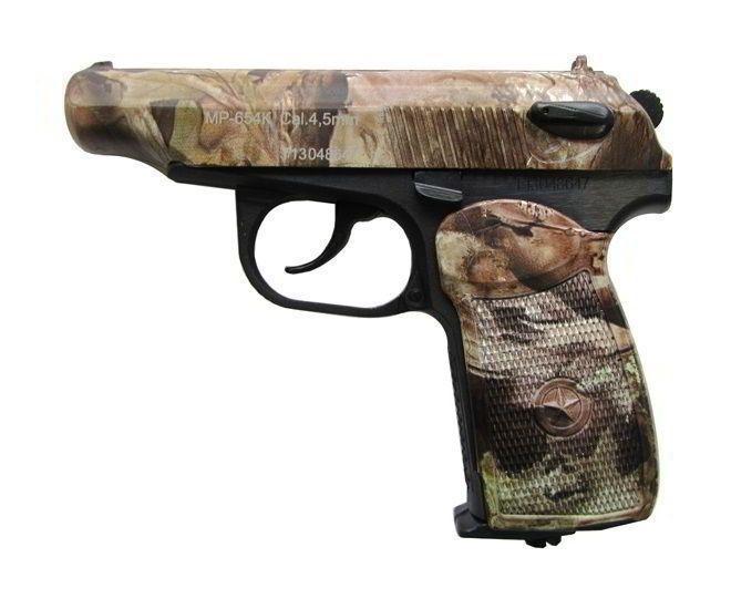 Пневматический пистолет Байкал МР-654К (камуфляж) - изображение 1