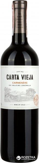 Вино Carta Vieja Carmenere червоне сухе 0.75 л 13% (7804310546288) - зображення 1