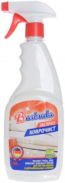 Очиститель для ковров Barbuda 750 мл (4820174690205) - изображение 1
