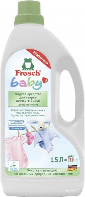 Жидкое средство для стирки детского белья Frosch Baby 1.5 л (4009175924087) - изображение 1